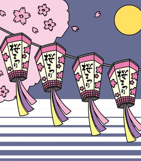 花見会場に飾られた提灯