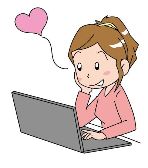 結婚相手候補をネットで見つけた女性