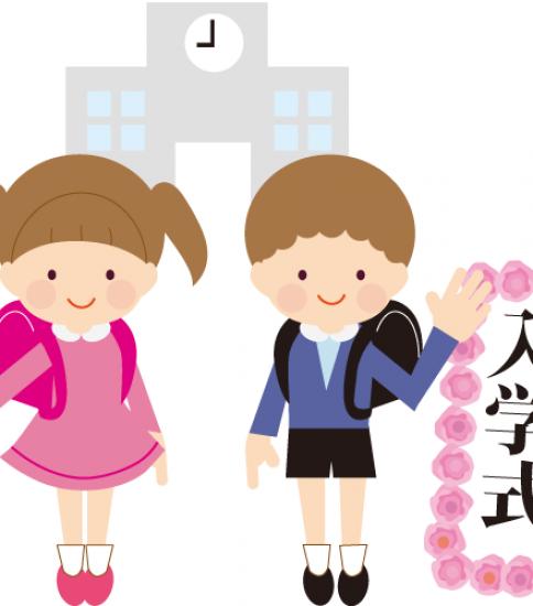 小学校に入学した男の子と女の子