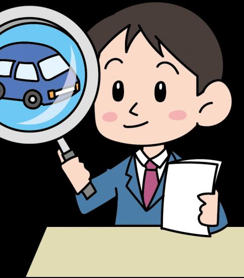 車の値段を査定する男性