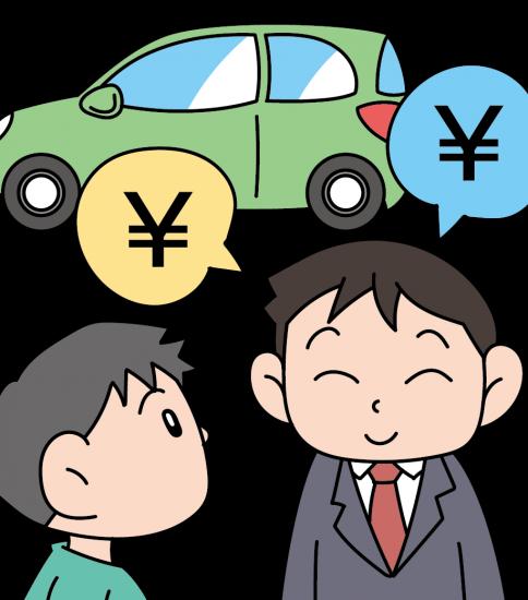 車の値段を伝える男性