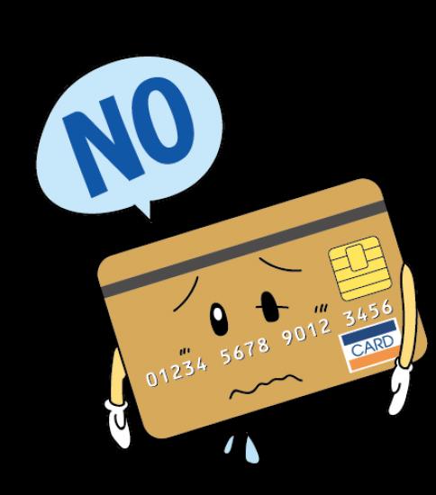 使えないカード
