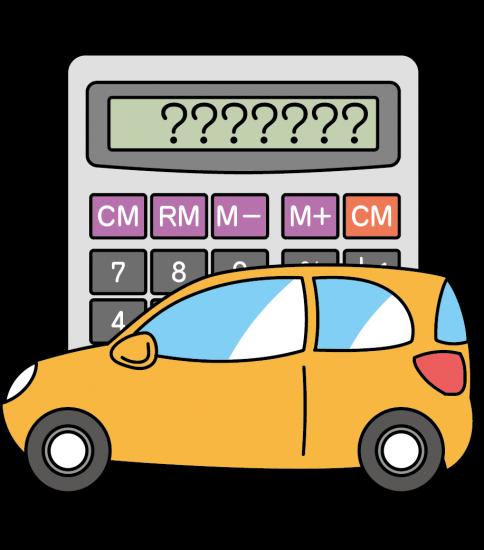 黄色い車と電卓