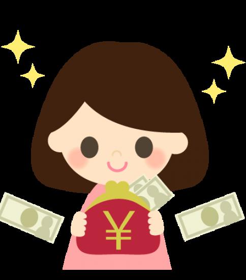 お金がたくさんある女性