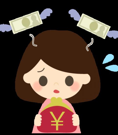 お金が飛んでいく女性