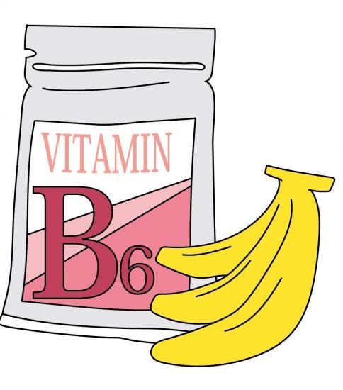 ビタミンB6
