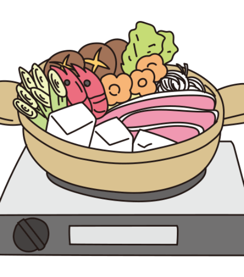 鍋と卓上コンロ