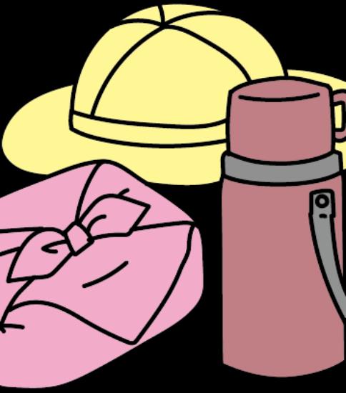 水筒・お弁当・帽子