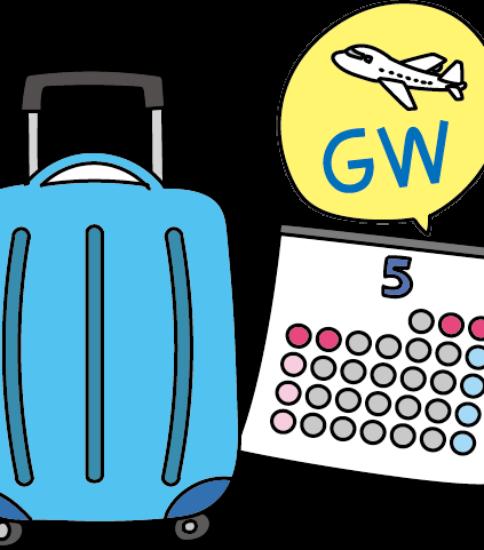 スーツケースとカレンダー