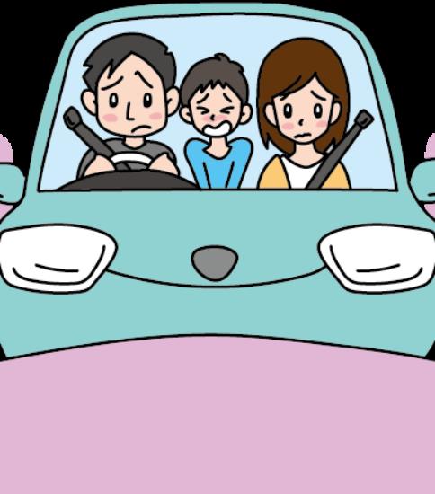 渋滞にはまった家族
