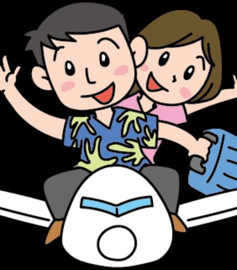 飛行機で旅行するカップル