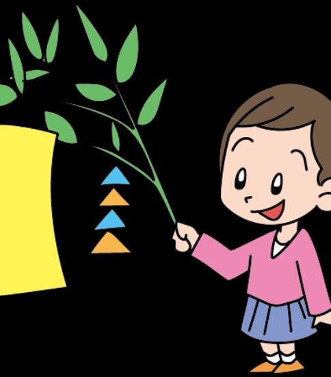 七夕飾りのついた竹を嬉しそうに持つ女の子