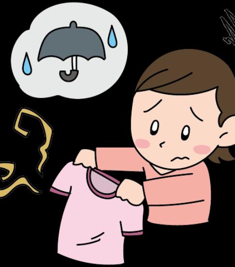 雨の日の洗濯物が嫌な臭い
