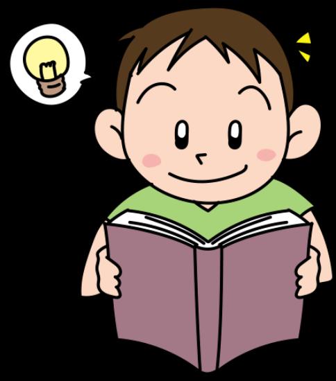 読書をして何かに気が付いた男の子