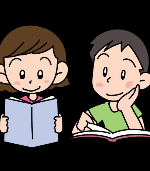 読書をする男の子と女の子