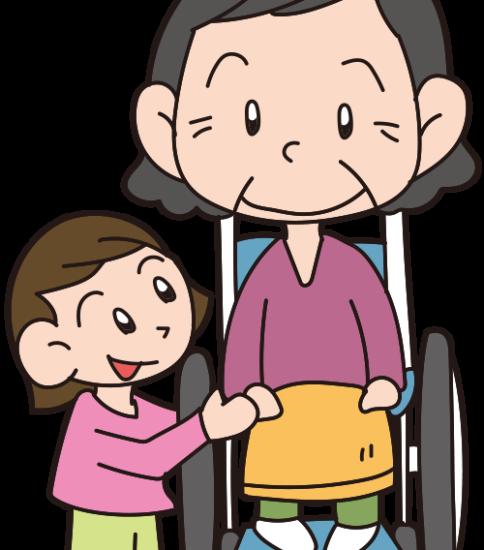 車椅子のおばあちゃんと孫
