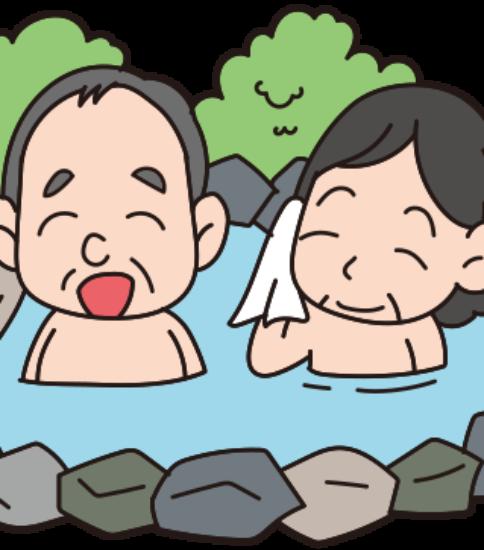 露天風呂に入る老夫婦