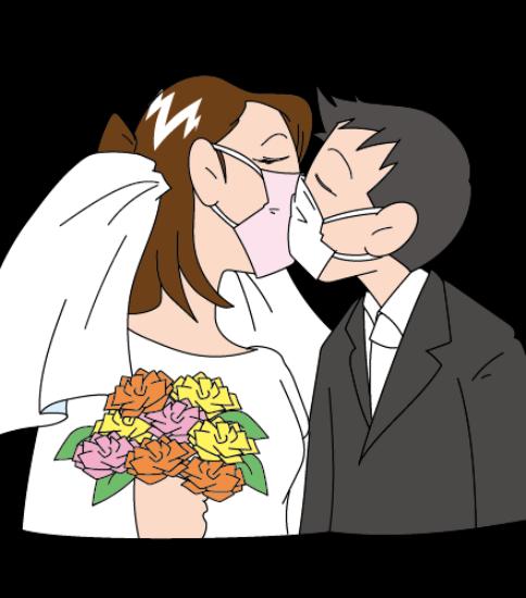 マスク越しの誓いのキス