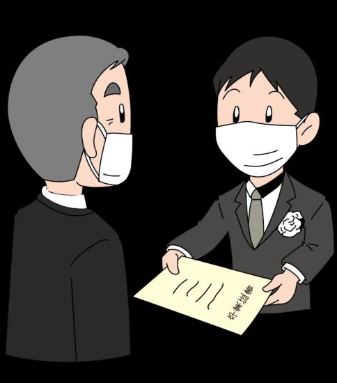 マスクで卒業証書授与
