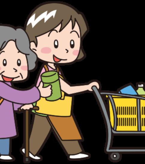 買い物補助