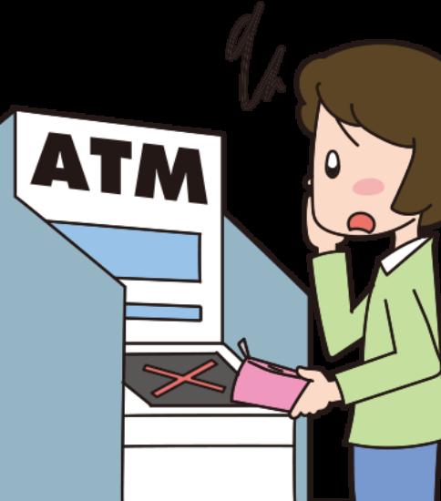 ATM5-操作がわからない