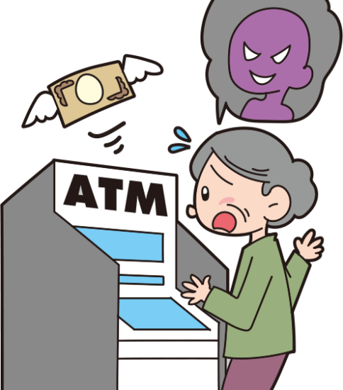 ATM2-振り込め詐欺
